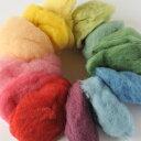 草木染め羊毛セット 100g