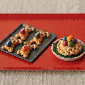 Bodo Hennig/ボードヘニッヒ イースターのお菓子