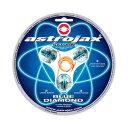 ACTIVE PEOPLE/アクティブピープル Astrojax/アストロジャックス SATURN BLUE DIAMONDFALSE