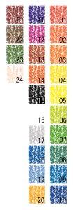 Stockmar/シュトックマー社 蜜蝋クレヨン スティッククレヨン補充用単品 色番号16白