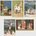 【xmas限定販売】クリスマスポストカード5枚組C