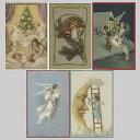【xmas限定販売】クリスマスポストカード5枚組G