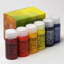 シュトックマー社 透明水彩絵の具 三原色 20ml 6本セット