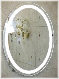 鏡 かがみ カガミ ミラー 姿見鏡 壁掛け鏡 大型鏡 卓上鏡 ドレッサー スタンドミラー 激安 おしゃれ【送料無料!】 新品・LED内蔵 オシャレなデザイン 豪華LED壁掛け鏡鏡 かがみ カガミ ミラー 壁掛け 姿見 大型 卓上 おしゃれ