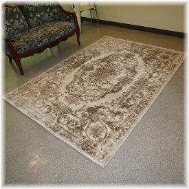 【送料無料!】デザインラグ 希少デザイン 新品 豪華絨毯 カーペット ラグ 230×160 3畳 豪華 オシャレ 安い