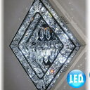 照明 照明器具 ブラケット LED 壁掛け照明 ペンダント 豪華【送料無料!】豪華LED照明 新品 スワロフスキー風クリスタ…