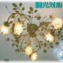 【LED電球サービスキャンペーン中!】照明 照明器具 シャンデリア LED 【送料無料】可愛いデザイン照明新品 可愛いデ…