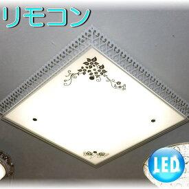 照明 照明器具 シャンデリア LED リモコン シーリング おしゃれ【送料無料!】粋なLED照明新品 粋なデザインガラス LED調光&調色タイプ シーリング照明シャンデリア 照明 照明器具LED シーリング ライト 豪華 家電 おしゃれ アンティーク