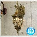 照明 照明器具 シャンデリア led 豪華 おしゃれ【送料無料!】屋外用LED照明新品 アンティーク調 ポーチライト led 屋…