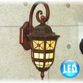 照明 照明器具 LED おしゃれ【送料無料!】LED玄関灯 門灯★新品 ステンドグラス★アンティーク調ポーチライト照明 照明器具LED ライト 豪華 家電 おしゃれ アンティーク