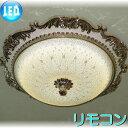 照明 照明器具 シャンデリア LED リモコン シーリング おしゃれ【送料無料!】綺麗なLED照明新品 綺麗なデザインガラ…