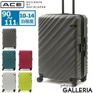 ノベルティ付 ACE DESIGNED BY ACE IN JAPAN スーツケース エース デザインド バイ エース イン ジャパン ace. キャリーケース OVAL オーバル 90L 111L 拡張 Lサイズ 大容量 10泊 06423