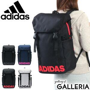 無料ラッピング 【セール】 アディダス リュック adidas スクールバッグ リュックサック スクエア バックパック A4 B4 通学 バッグ スクール スポーツ 21L メンズ レディース 中学生 高校生 55852
