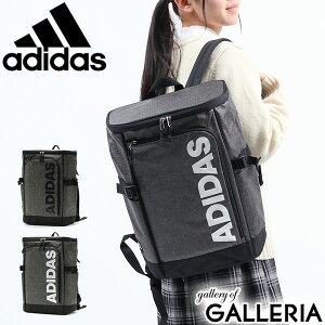 無料ラッピング アディダス リュック adidas リュックサック 大容量 スクールバッグ 通学リュック スクエアリュック 通学 スポーツ B4 A4 23L 撥水 ボックス メンズ レディース 中学生 高校生 学