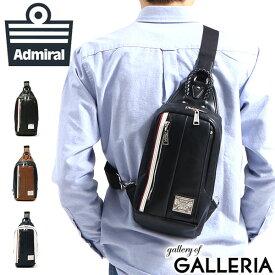 無料ラッピング アドミラル ボディバッグ Admiral 斜めがけバッグ INOMER - ADDA ワンショルダーバッグ ショルダーバッグ タテ型 縦 斜めがけ 斜め掛け フェイクレザー バッグ メンズ レディース ADDA-01
