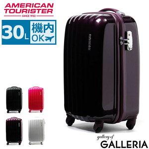 ノベルティ付 【正規品3年保証】 サムソナイト アメリカンツーリスター スーツケース AMERICAN TOURISTER キャリーケース プリズモ Prismo 機内持ち込み 30L 1〜2泊程度 TSAロック ハード 旅行 軽量 Sam