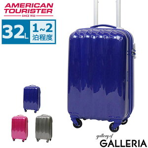 【セール30%OFF】【正規品3年保証】 サムソナイト アメリカンツーリスター スーツケース AMERICAN TOURISTER キャリーケース アローナライト Arona Lite 機内持ち込み 32L 1〜2泊程度 TSA ハード 旅行