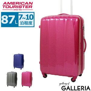 【セール30%OFF】【正規品3年保証】 サムソナイト アメリカンツーリスター スーツケース AMERICAN TOURISTER キャリーケース アローナライト Arona Lite 87L 7〜10泊程度 TSAロック ハード 旅行 軽量 5653