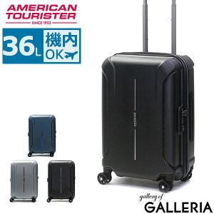 ノベルティ付 【正規品3年保証】 サムソナイト アメリカンツーリスター スーツケース AMERICAN TOURISTER 機内持ち込み TECHNUM テクナム Spinner 55 スピナー55 36L 1泊 2泊 Sサイズ Samsonite 37G-004