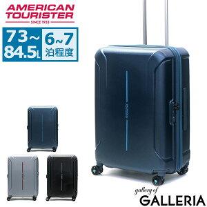 ノベルティ付 【正規品3年保証】 サムソナイト アメリカンツーリスター スーツケース AMERICAN TOURISTER 拡張 TECHNUM テクナム Spinner 68 EXP スピナー68 エキスパンダブル 73L 84.5L 1週間 Mサイズ Samsonit