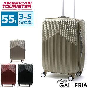 ノベルティ付 【正規品3年保証】 サムソナイト アメリカンツーリスター スーツケース AMERICAN TOURISTER Air Ride Spinner 66 55L 3泊 4泊 5泊 エアー ライド スピナー66 Samsonite DL9-005