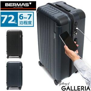 ノベルティ付 【正規品1年保証】 バーマス スーツケース BERMAS HERITAGE ヘリテージ anagram ファスナー キャリーケース 縦型 スリム 72L Mサイズ ストッパー付き 4輪 TSA ハード USBポート 旅行 出張