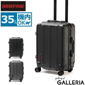 ノベルティ付 【日本正規品】 ブリーフィング スーツケース BRIEFING キャリーケース 機内持ち込み H-35 HD ハード フレーム 35L 1〜2泊 小型 Sサイズ 旅行 トラベル メンズ レディース BRA191C04
