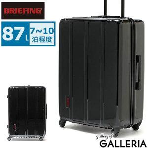 ノベルティ付 【日本正規品】 ブリーフィング スーツケース BRIEFING ハードケース H-87 SD JET TRAVEL 87L Lサイズ 1週間 10泊 大きめ 大型 TSAロック 旅行 出張 メンズ レディース BRA193C28