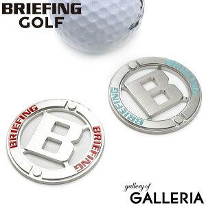 無料ラッピング 【日本正規品】 ゴルフマーカー ブリーフィング ゴルフ BRIEFING GOLF サークルマーカー SSS CIRCLE MARKER ゴルフ用品 ステンレス メンズ レディース BRG211G16 2021SS
