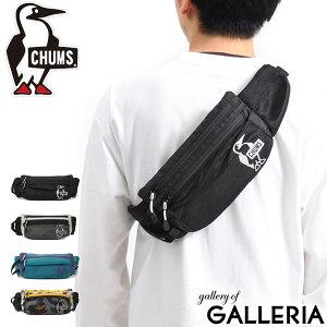 無料ラッピング 【日本正規品】 チャムス ウエストバッグ バッグ CHUMS イージーゴーウエストパック&ポーチ EASY-GO ウエストポーチ ボディバッグ 斜めがけ アウトドア メンズ レディース CH60-