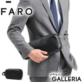 無料ラッピング ファーロ クラッチバッグ FARO 1_B06_02 Smart Box Clutch セカンドバッグ 持ち手 本革 ポーチ 小さめ ビジネス ブランド SLG 大人 シンプル メンズ 日本製 F2031B602