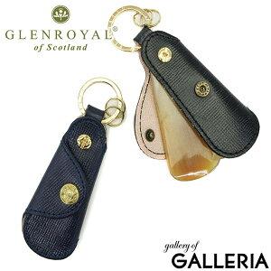 無料ラッピング 【3カ月保証】 GLENROYAL キーホルダー グレンロイヤル 靴べら 携帯用 POCKET SHOE HORN LAKELAND COLLECTION メンズ 革 ブライドルレザー 03-5802