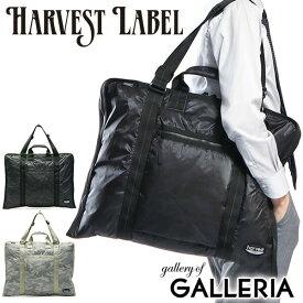 無料ラッピング ハーヴェストレーベル ガーメントバッグ HARVEST LABEL NEO PARATROOPER ネオパラトルーパー 2WAY GARMENT BAG ガーメントケース メンズ レディース ハーベストレーベル HT-0161