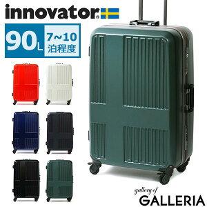 ノベルティ付 【正規品2年保証】 イノベーター スーツケース innovator キャリーケース 10周年アニバーサリーモデル フレームタイプ 4輪 90L 7〜10泊 大型 Lサイズ TSAロック 旅行 ハード INV675
