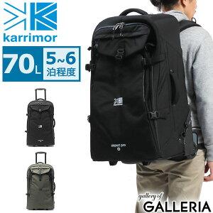 カリマー キャリーケース karrimor リュックキャリー airport pro 70 キャリーバッグ リュック スーツケース ソフト トート ショルダー 70L バッグ 2WAY ビジネス レインカバー Mサイズ おしゃれ 旅行