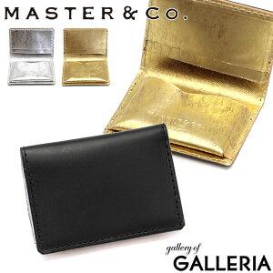 無料ラッピング マスターアンドコー カードケース MASTER&Co. 名刺入れ BUTTERO カード マスター&コー シルバー ゴールド 本革 牛革 ブランド 日本製 メンズ レディース MC1098
