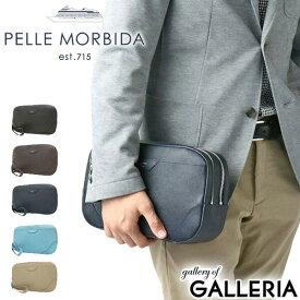 もれなくケアセット+選べるノベルティ | ペッレモルビダ PELLE MORBIDA セカンドバッグ モルビダ サードバッグ メンズ レディース Capitano キャピターノ ペレモルビダ CA012