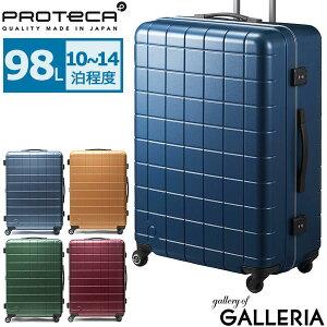 ノベルティ付 【3年保証】 プロテカ スーツケース PROTeCA キャリーケース CHECKER FRAME チェッカーフレーム Lサイズ ハード TSA 98L 10泊 2週間 大容量 長期 旅行 トラベル 出張 日本製 エース ACE 00144