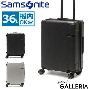 ノベルティ付 【正規品10年保証】 サムソナイト スーツケース Samsonite キャリーケース Evoa エヴォア Spinner 55 機内持ち込み ファスナー 36L 1〜2泊程度 旅行 DC0-003