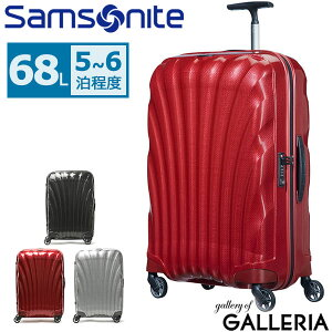 ノベルティ付 【正規品10年保証】 サムソナイト スーツケース Samsonite キャリーケース Cosmolite コスモライト Spinner 69 TSAロック 68L 5〜6泊程度 旅行 出張 メンズ レディース V22-306