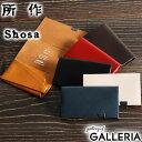 無料ラッピング 所作 カードケース SHOSA ショサ 名刺入れ Basic CARD CASE ベーシック 革 本革 レザー 折りたたみ SH…