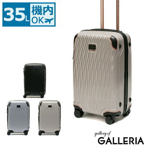 【正規品5年保証】 トゥミ スーツケース TUMI LATITUDE キャリーケース 機内持ち込み インターナショナル・キャリーオン 35L トゥミジャパン 287660