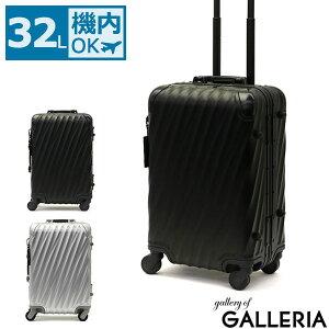 【正規品5年保証】 トゥミ スーツケース TUMI キャリーケース インターナショナル・キャリーオン 機内持ち込み 19 DEGREE ALUMINUM Sサイズ フレーム ハード アルミ 32L メンズ ビジネス 出張 トゥミ