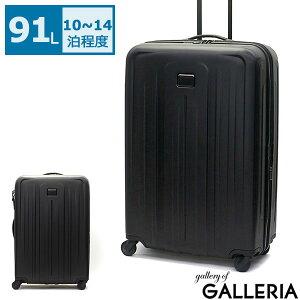 【正規品5年保証】 トゥミ スーツケース TUMI V4 拡張 エクステンデッド・トリップ・エクスパンダブル・パッキング・ケース キャリーケース Lサイズ 91L 大容量 10泊 ビジネス 出張 旅行 軽量