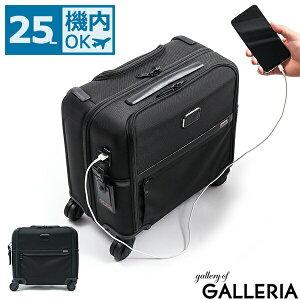 【正規品5年保証】 トゥミ スーツケース TUMI Alpha3 アルファ3 コンパクト・4ウィール・ブリーフ 機内持ち込み キャリーケース 小型 ソフト 25L 1泊 出張 ビジネス メンズ 2603624