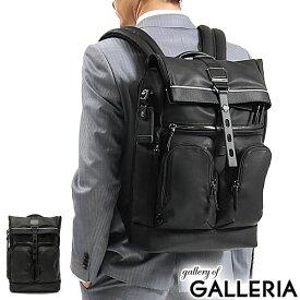 【正規品5年保証】 トゥミ TUMI ALPHA BRAVO リュック Lance Backpack バックパック ランス ビジネスバッグ アルファ ブラヴォ ロールトップ B4 トゥミジャパン 通勤 旅行 メンズ 232659