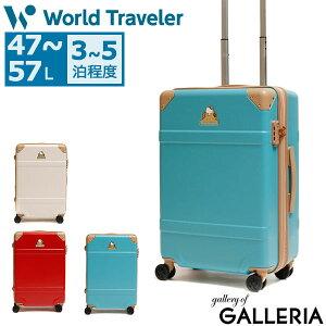 ノベルティ付 ワールドトラベラー 10周年記念 『ハローキティ』 コラボ2 スーツケース World Traveler × HELLO KITTY 10th Anniversary キャリーケース 47〜57L 3〜5泊 TSA ハード 旅行 ACE エース キティちゃ