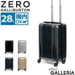 【セール30%OFF】 ゼロハリバートン スーツケース ZERO HALLIBURTON キャリーケース ZRL Polycarbonate 機内持ち込み キャリーバッグ Sサイズ Lightweight Carry-On 軽量 28L TSA 1泊 2泊 4輪 ハード ファスナー