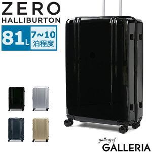 【セール30%OFF】ゼロハリバートン スーツケース ZERO HALLIBURTON キャリーケース ZRL Polycarbonate キャリーバッグ Lサイズ 28 Lightweight Spinner Travel Case 大型 軽量 81L TSA 7泊 10泊 4輪 ハード ファスナー