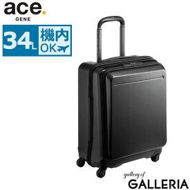 【楽天カードで28倍 | 1/30限定】 | ace.GENE エースジーン スーツケース JET PACKERs キャリーケース ジェットパッカーs 機内持ち込み フロントオープン 38L 1〜3泊 小型 S ハード エース 出張 05592